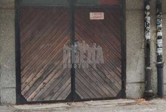 Партерен гараж в района на Чаталджа